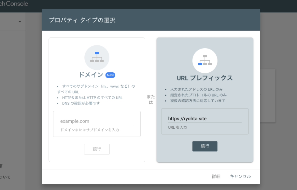 URLプレフィックス