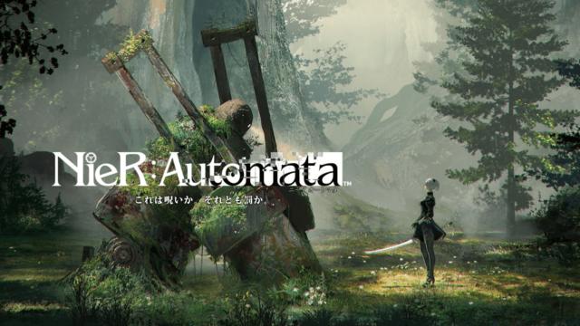 NieR: Automata PS4 おすすめソフト