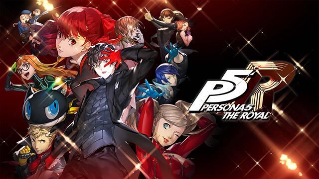 ペルソナ ザ・ロイヤル PS4 おすすめソフト