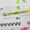 Syntax Highlight Prism.js WordPress